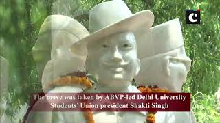 Busts of Bhagat Singh, SC Bose, Veer Savarkar installed in DU