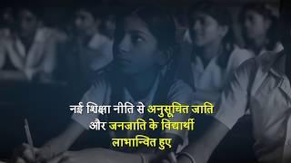 Rajiv75 | 1986 में श्री राजीव गांधी ने देश में राष्ट्रीय शिक्षा नीति लागू की