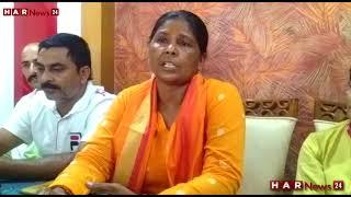 सुनीता चौहान ने दिया निमंत्रण जन आशीर्वाद रैली का  HAR NEWS 24