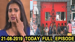 BIGG BOSS TAMIL 3|21st AUGUST 2019|60th FULL EPISODE|DAY 59|BIGG BOSS TAMIL 3 LIVE|Today Full Episod