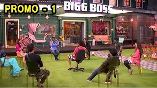 BIGG BOSS TAMIL 3|22nd AUGUST 2019|PROMO 1|DAY 60|BIGG BOSS TAMIL 3 LIVE|Cheran Talk About kavin