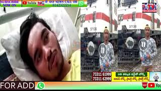 TIKTOK TOOK ONE MORE LIFE IN WEST BENGAL BOY HIT BY TRAIN WHILE CREATING TIKTOK VIDEO | WEST BENGAL