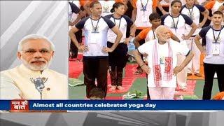 PM Narendra Modi's Mann Ki Baat, 25 June 2017   PMO
