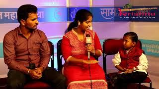 Ganshyam Darode On SAM Tv  | घनश्याम साम TV news