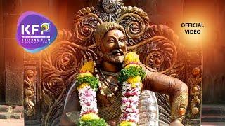 Veer Shivaba | वीर शिवबा | Shivaji Maharaj Song Promo | Marathi Song 2019 | Nitin Aswar
