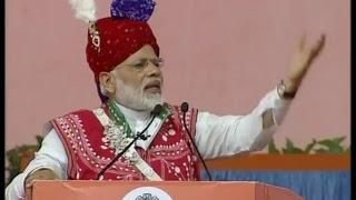 PM Modi to Dedicate Water Supply Schemes based on Vatrak, Mazum and Meswo Dams in Modasa, Gujarat