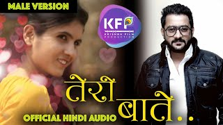 Teri Baatein Mein Khud Se Karta Hoon Song |Official Audio Hindi Song 2019 | Nitin Aswar