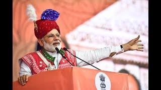 PM's Speech: Dedicates Water Supply Schemes based on Vatrak, Mazum and Meswo Dams in Modasa, Gujarat