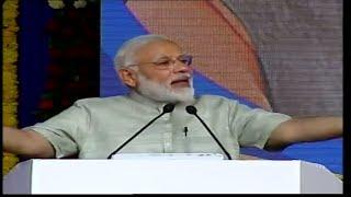 "PM Narendra Modi Inaugurates ""Arena Project"" by TransStadia in Gandhinagar, Gujarat | PMO"