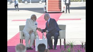PM Narendra Modi arrives to a warm welcome in in Jerusalem, Israel | PMO