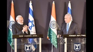 PM Modi at Joint Press Statements with Prime Minister Benjamin Netanyahu in Jerusalem, Israel | PMO