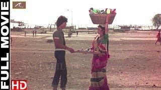 एक जमाने की हिट हिंदी फिल्म - आप का प्यार-FULL Movie - Old Hindi Movies - Bollywood Full Movies (HD)