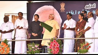 PM Modi distributes letters to Long Liner Trawlers beneficiaries  launches Green Rameswaram project