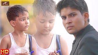 इस विडियो को देखकर रो पड़ेंगे आप - Very Heart Touching Video - Spread Happiness - Short Film (HD)
