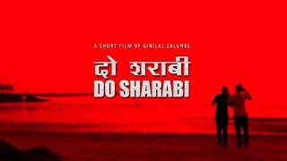 New Short Film 2019    दो शराबी - Do Sharabi    New Hindi Short Movie 2019