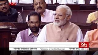 PM Modi congratulates Shri Venkaiah Naidu upon taking charge as Rajya Sabha Chairperson | PMO