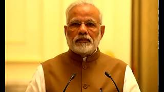 PM Modi's Speech at Joint Press Statement with Aung San Suu Kyi in Myanmar | PMO