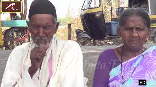 माँ का दर्द - Maa Ka Dard || Social Awareness Videos