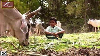 दिल को छू लेने वाली गौ माता पर शॉर्ट फिल्म | Gau Mata -  Short Film | FULL HD | Silent Short Movie