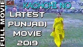 Latest Punjabi Movies 2019 | Bibo Bhua | Kachchi No - Full Movie | New Punjabi Film 2019 (HD)
