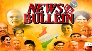 Big News Today | 21 August, 2019 | Hindi Samachar Bulletin | Navtej TV | Hindi Samachar |