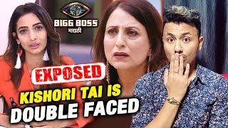 Heena Panchal Reaction On Kishori Shahane's Double Game | Bigg Boss Marathi 2