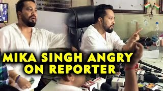 Mika Singh LEAVES Press Conference In ANGER Over This Question