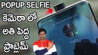 Popup selfie camera మొబైల్స్ లో సమస్యలు ఏంటి ?