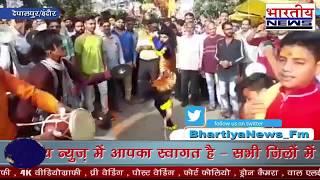 भगवान शिव की अलौकिक पालकी में नगर भ्रमण। #bn #bhartiyanews
