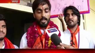 जयपुर:एबीवीपी पैनल से जनटीवी की खास बातचीत,पैनल ने किया जीत का दावा