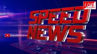 210819 SPEED NEWS 1