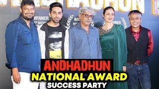 Andhadhun - National Award Success Party | Ayushmann Khurrana, Radhika Apte, Tabu, Sriram Raghavan