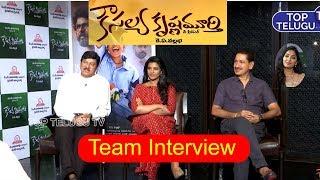 Kousalya Krishnamurthy Team Interview |Aishwarya Rajesh|Jhansi|Rajendra Pasad |Bhimili|Top Telugu TV