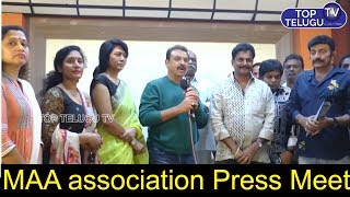 Movie Artists Association Press Meet|MAA Press Meet |Naresh| Jeevith| Parachuri| Ali |Top Telugu TV
