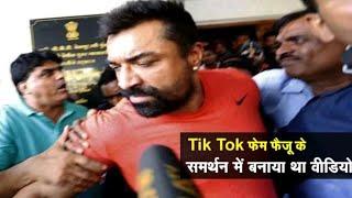 TIK TOK फेम फैजु का समर्थन करना पड़ा महँगा, एक्टर एजाज खान को मुंबई पुलिस ने किया गिरफ्तार