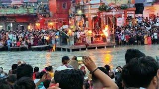 आज शाम गंगा घाट (हरिद्वार) से गंगा आरती का मनमोहक व शकुन देने वाला दृश्य