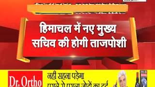 #Himachal में नए मुख्य सचिव की ताजपोशी, IAS श्रीकांत बाल्दी हो सकते हैं नए मुख्य सचिव
