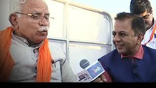 #CM मनोहर लाल के साथ जन आशीर्वाद यात्रा के दौरान #EXCLUSIVE_INTERVIEW  देखिए आज रात 8 बजे