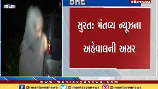 Surat:પતિએ પત્નીને ફોન પર આપ્યા હતા તલાક, નવા કાયદા પ્રમાણે DCPએ ફરીયાદ નોંધવા આપ્યા આદેશ