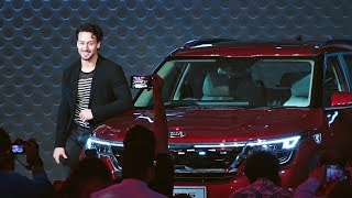 Tiger Shroff Launches Kia Seltos Compact SUV | Most Awaited SUV Of 2019