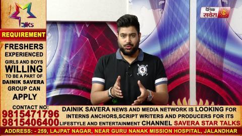 The King   Amrit Maan   First Look   New Punjabi Song   Dainik Savera