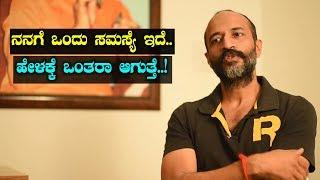 Actor Kishor Special chit chat || Nanna Prakara Kannada Movie
