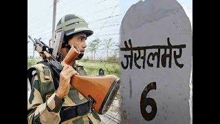 आतंकियों की घुसपैठ को लेकर जैसलमेर जिले में पुलिस अलर्ट