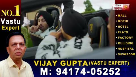 Muchh | Diljit Dosanjh | The Boss | Kaptaan | New Punjabi Song | Dainik Savera
