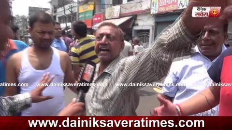 Exclsuive: लोगों के गुस्से से भड़के कांग्रेसी MLA Rakesh Panday ने निकाली गाली, पत्रकारों से भी उलझे