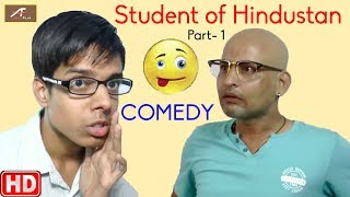Must Watch New Funny - Comedy Videos 2019 | Students of Hindustan | Part 01 | New Comedy Video 2019