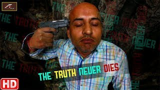 Latest Short Movie 2019 - The Truth Never Dies - Hindi Short Films with English Subtitles