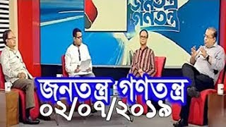 Bangla Talkshow বিষয়:বন্ধুক যুদ্ধে নয়ন বন্ড নিহত Noyon Bond Died by Cross