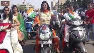 मुंबई : मीरा भायंदर : गणतंत्र दिवस की शानदार रैली || 26 January Special Video - Republic Day (Live)