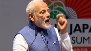 PM Modi's address at India-Japan Business Plenary in Gandhinagar | PMO